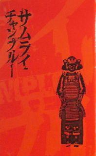 Samurai Champloo   Complete Box Set (DVD