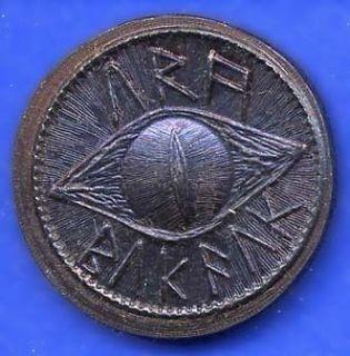 Lord Rings Coin Shire Post LOTR Eye Sauron Mordor Black Iron Dark Lord