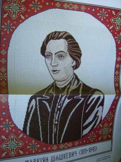 Ukrainian 1992 Cross Stitch Patterns  Ukrainian Poets, Famous Figures