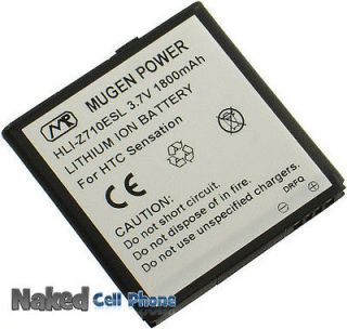 MUGEN 1800mAh SLIM EXTENDED BATTERY FOR TMOBILE HTC SENSATION 4G PHONE