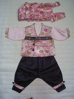 Korean Hanbok Traditional Costume Boys 9 12M Korean Hanbok dolbok