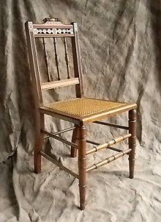ANTIQUE WOOD CHAIR   HAND CARVED W/ CANE SEAT   VERY FINE VINTAGE