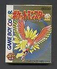 Pokemon Gold Version (Nintendo Game Boy Color, 1999) JAPANESE New