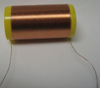 pre wound coil form 350uh ideal for crystal radios time