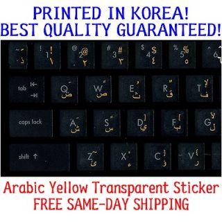 Arabic Keyboard Sticker Yellow letters Printed in Korea No