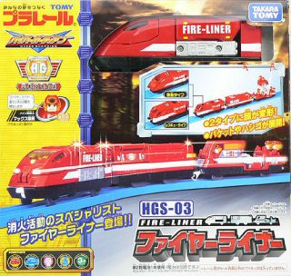TOMY PLARAIL HYPER GUARDIAN FIRE LINER HGS 03 MOTORIZED TRAIN