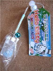 Sanrio Hello Kitty Southern Alps Netsuke Charm Mascot Cell Phone Strap