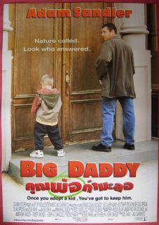Big Daddy Movie Thai Movie Poster 1999 Adam Sandler