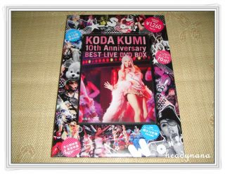 Koda Kumi 10th Anniversary Best DVD Japan Limited Ver