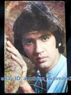 Bollywood Actor Kumar Gaurav India Star RARE Old Post Card Postcard