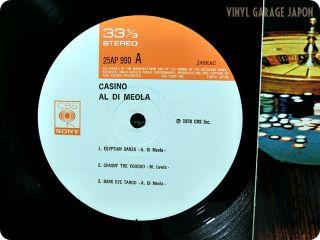 Al Di Meola NM Wax Casino Japan Press OBI LP J403