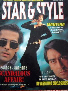 Star Style APRIL1995 Ajay Devgan Salman Khan Karisma Kapoor Manisha