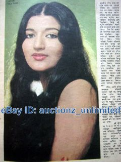 Bollywood Actress Sarika RARE Page from Old Magazine