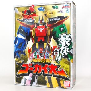 Power Rangers Gokaiger Kaizoku Sentai Pirate Armada Bandai DX Gokaioh