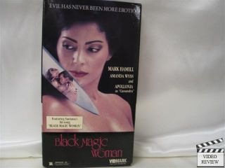 Magic Woman VHS Mark Hamill Amanda Wyss Apollonia 031398539032