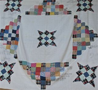 FEED SACK QUILT TOP 72 x76 AMERICAN FOLK ART QUAKER 2 PROTEIN