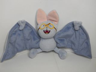 Amy Tan Sagwa The Chinese Siamese Cat Fufu Bat Plush