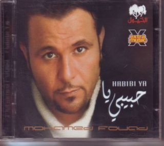 Anwar Al Amir Kefooo Arabic Music CD