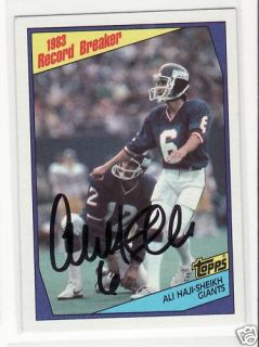 Ali Haji Sheikh Signed New York Giants 1984 Topps 2