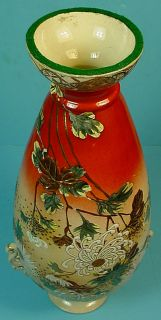 Antique Japanese Satsuma Earthenware Chrysanthemum Vase