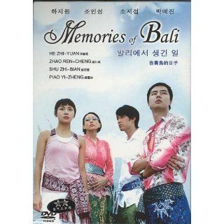 Memories of Bali Korean Drama Complete 8 Disc Set with English