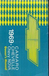 1969 Camaro Chevelle Nova Owners Manual April 1969 H