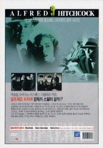 The Wrong Man 1956 Henry Fonda DVD SEALED