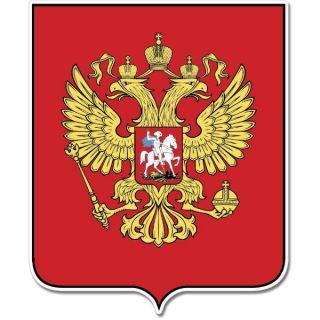Russia Coat of Arms Emblem Wall Window Car Vinyl Sticker Decal Mural