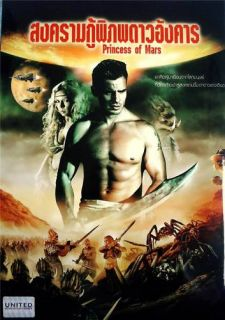 Princess of Mars The Asylum Antonio Sabato Jr R0 DVD