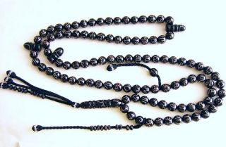 Islamic Prayer Beads 100 AsmaAl Husna Sterling on Yusr