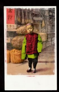 1907 Chinese Boy Child Traditional Dress Costume California Postcard