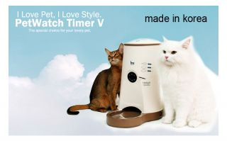 Automatic Pet Feeder for Dog Cat LCD Display Programmable Portion