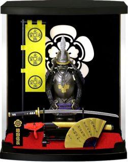New Samurai Warrior Mini Armor Oda Nobunaga Japanese Historical Figure
