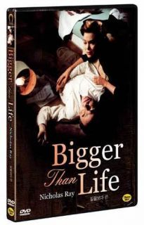 Bigger Than Life James Mason Barbara Rush DVD New