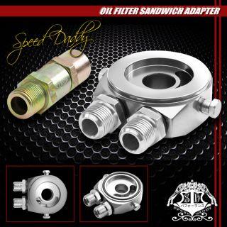 Universal Aluminum Oil Filter by Pass M10x1 5 Sandwich Adaptor Plate