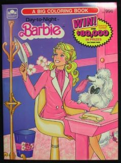 Day to Night Barbie Big Coloring Book 1985 Unused