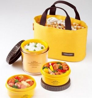 YELLOW NEW Bento Lunch Box Set Multi Round w/3 Containers + Bag