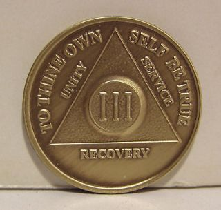 Alcoholic 3 Year Three Yr Recovery Chip Medallion Coin Medal Token AA