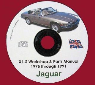 jaguar xjs xj s workshop repair parts service manual 75