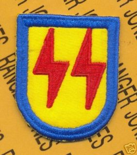 425 Airborne Ranger LRRP LRSD LRS Beret Flash Patch 2