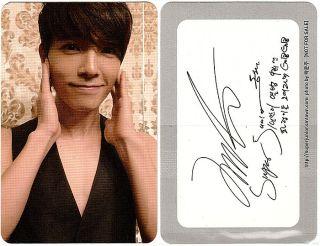 Super Junior 4th BONAMANA Donghae A Photo Card SJ SM Exo Infinite