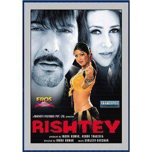 Rishtey DVD Anil Kapoor Karishma Kapoor Shilpa Shetty