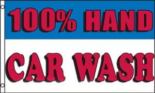 Hand Car Wash Flag Store Advertising Banner Business Pennant Sign New