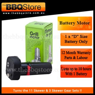 Rotisserie Spit BBQ 1 5V Battery Operated Motor