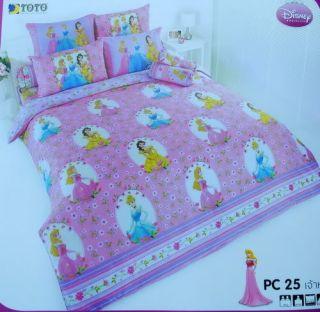 Disney Princess Girls Queen Size Bed Sheet Set PC 25