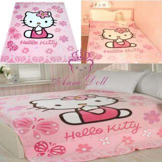 Kitty Cat Velvet Blanket Animal Quilt Bed Sheet Large 80 60