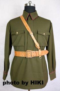 WW2 Soviet Red Army Russian M30 Officer Belt Cross Strap