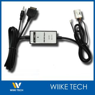 Player Interface Adapter for VW Beta MFD RCD RNS Radio