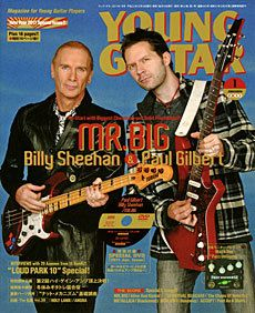 Young Guitar DVD 1 11 Mr Big Paul Gilbert Billy Sheehan Korn Ratt