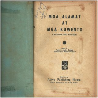 1963 Philippines MGA Alamat at MGA Kwento Andrea Tablan